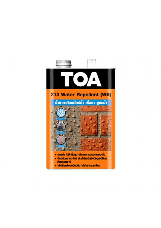 ทีโอเอ 213 วอเตอร์ รีเพลแลนท์ (สูตรน้ำ)