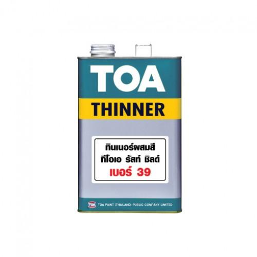 ทีโอเอ ทินเนอร์ เบอร์ 39 สำหรับสีอีพ็อกซี่ 1 ส่วน (รัสท์ ชิลด์)