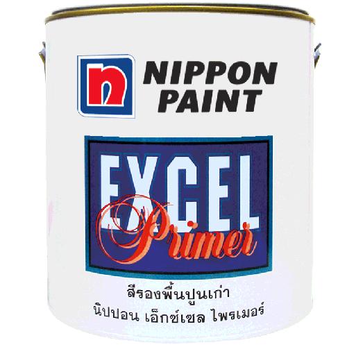 นิปปอนเพนต์ เอ็กซ์เซล ไพร์เมอร์